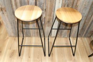 Black Industrial Stool